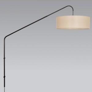 lampadaire ELEPHANTINE